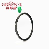 GREEN.L綠葉 UV 62mm MRC 超薄16層鍍膜保護鏡