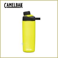 (CAMELBAK)CamelBak 600ml Chute Mag Outdoor Sports Water Bottle Golden Lemon