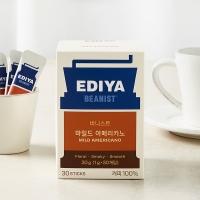 Korea-EDIYA COFFEE-Zhong Pei American (1g*30pcs/box)
