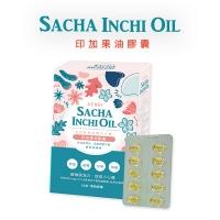 [SENGI] SACHA INCHI OIL lipactive capsule 60 / cartridge