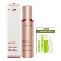 CLARINS Clarins reversed V-antigravity essence 100ml (gift Timeless perhydrosqualene 30ml)