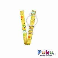 "(puku)""PUKU"" Color Silicone Ring Water Bottle Strap_旺?"