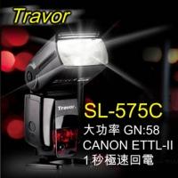(TROVER)SL-575C-top flash