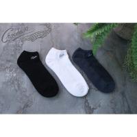 (MiWorks)[MiWorks Miwo] Crocodile gentleman 200-needle ultra-fine embroidery boat socks white men's three sets