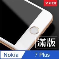 【YADI】諾基亞 Nokia 7 Plus/6.0吋/平面絲印手機玻璃保護貼/鋼化膜/滿版/全膠-黑