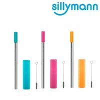 (sillymann)[Korea sillymann] 100% Platinum Silicone Portable Stainless Steel Pearl Straw Set-Blue