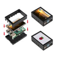 """雙用途 樹莓派外殼 RaspberryPi 4代用 支援風扇 支援3.5"""" LCD"""