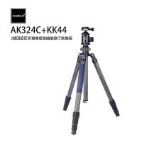 (AOKA)AOKA AK324C + KK44 No. 3 Four Sections Reflex Professional Edition Carbon Fiber Traveler Set