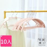 (收納職人)[Acceptance staff] Nordic style 21 degrees seamless non-slip 42cm dipping clothes hanger 10 pcs/group_ Nordic powder