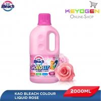 Kao Bleach Colour Liquid Rose (1L)