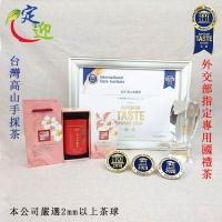 【【定迎ITQI得獎茶】高山烏龍茶 菁彩茶葉禮盒150g*1入(外交部指定專用國禮茶)