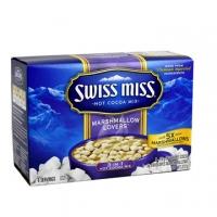《Swiss Miss》濃情棉花糖熱可可粉(272g)