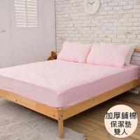 (EYAH)Yi Ya】 【EYAH solid cleaning pad △ Chuangbao type Double - (love pink)