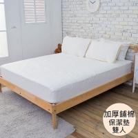 (EYAH)Yi Ya】 【EYAH solid cleaning pad △ Chuangbao type Double - (pure white)