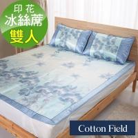 (Cotton Field)Cotton Field【Phalaenopsis】Natural Cool Ice Silk Rattan Mat-Double