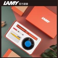 (lamy)LAMY SAFARI Hunter Series Jungle Red Pen and Ink Gift Box