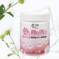 Q18 fish ‧ collagen powder 200 g/can