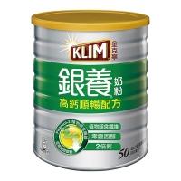 克寧金克寧銀養奶粉高鈣順暢配方1.5kg
