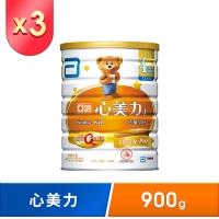 亞培 心美力4號 High Q Plus(900gx3罐)