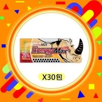 [AminoMax Maike Shi] EnergyMax rhino energy packet energy gel grapefruit flavors 35g * 30 packets / groups