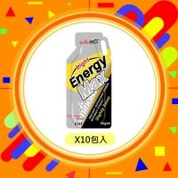 [AminoMax Mai Keshi] EnergyMax Light energy package energy gel- green tea flavors 35g * 10 package