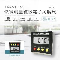 (HANLIN)HANLIN tilt measurement magnetic electronic angle ruler