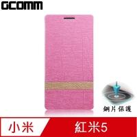 (GCOMM)GCOMM Steel Shield Willow Pattern Roller Cover Tender Pink - Red Rice 5