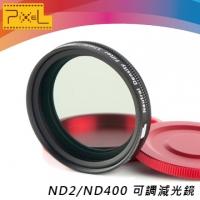 (Pixel)Neutral Density Filter NDX400 58mm