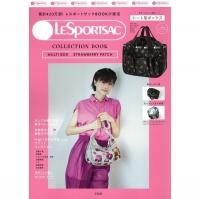 LESPORTSAC品牌特刊:附束口收納提袋(STRAWBERRY PATCH)