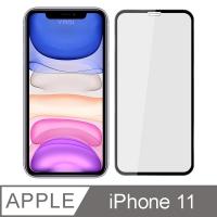 【YADI】蘋果 Apple iPhone 11/6.1吋3D曲面手機玻璃保護貼/滿版全膠/鋼化玻璃膜-黑