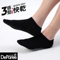 (deparee)Tibale Fast Drying Moisture Absorbing Cool Feeling Boat Socks-M Black