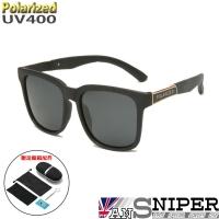 (ansniper)[British ansniper] SP-808 (black frame gray film) anti-UV aviation titanium alloy polarized sunglasses combination