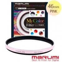 MARUMI SuperDHG Color Frame Protective Mirror-Pearl Powder 46mm