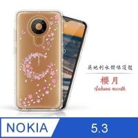 (Meteor)Meteor Nokia 5.3 Austrian rhinestone painted mobile phone case-Yingyue