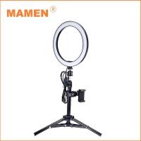 (MAMEN)MAMEN slow door 10 inch ring fill light +160CM light stand company goods