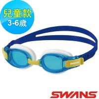(SWANS)[SWANS Japan] JUNIOR children's quick-adjusting swimming goggles (SJ-8N water blue/blue/anti-fog lens/anti-UV/soft silicone)