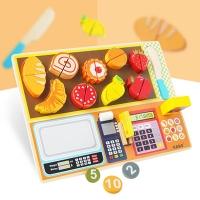 [KTOY] Supermarket cash register wooden cutlery play house wine