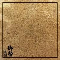 【MH Food】Super Fine Natural Almond Flour - 500gm