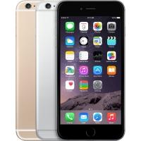 [MYSET + FREE SONY EXTRA BASS HEADSET] Original Premium Malaysia Set iPhone 6 Plus 16GB 64GB 128GB Fon Murah iPhone 6+