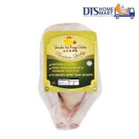 Shanshui Organic Free Range Chicken 有机山水走地鸡 (Halal)