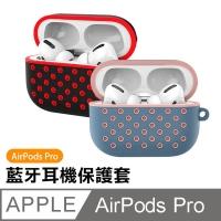 AirPods Pro Bluetooth Headphone Case