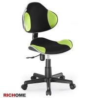 (richome)Shrek Computer Chair