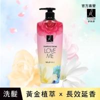 Elastine Sweet Love Luxury Perfume Shampoo 600ml