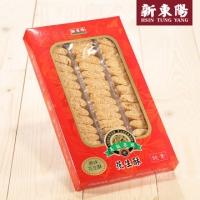 【Xindongyang】Original Peanut Crisp 250g