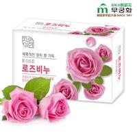 Korea MKH Infinity Flower Moisturizing Beauty Soap-Rose 100g