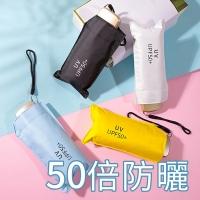 Shiny 50 fold super sunscreen UPF50 + somatosensory cooling lightweight 190g Vinyl five folding umbrella anti-UV collapsible umbrella mini collapsible pocket umbrella parasol