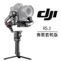 (dji)DJI RS2 set version company goods