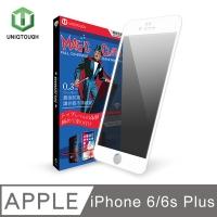 UNIQTOUGH iPhone 6/6s Plus 魔幻超強防窺9H滿版鋼化玻璃-白色(鋼化膜 玻璃保護貼 玻璃貼)