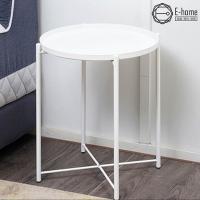 (E-home)E-home Tim Tim Metal Small Round Table-White