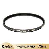 Kenko REAL PRO PROTECTOR 72mm防潑水多層鍍膜保護鏡(KE027277)